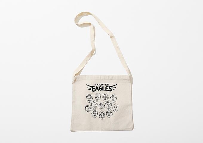 20180706_jsm_eagles_6.jpg