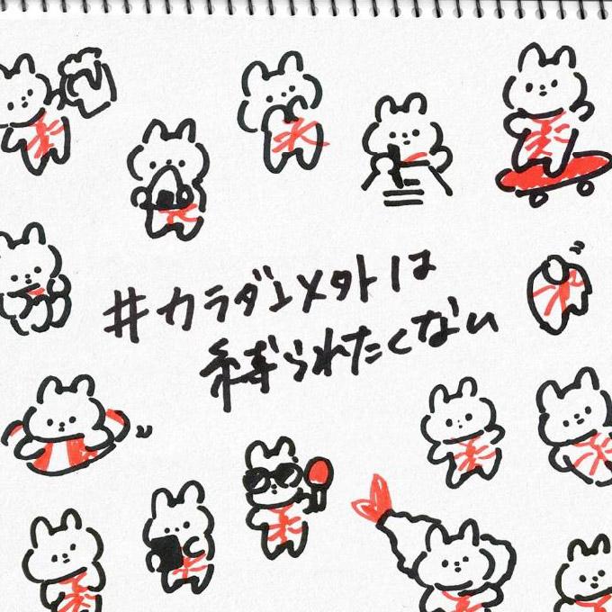 20180913_jsm_shibuya_8.jpg