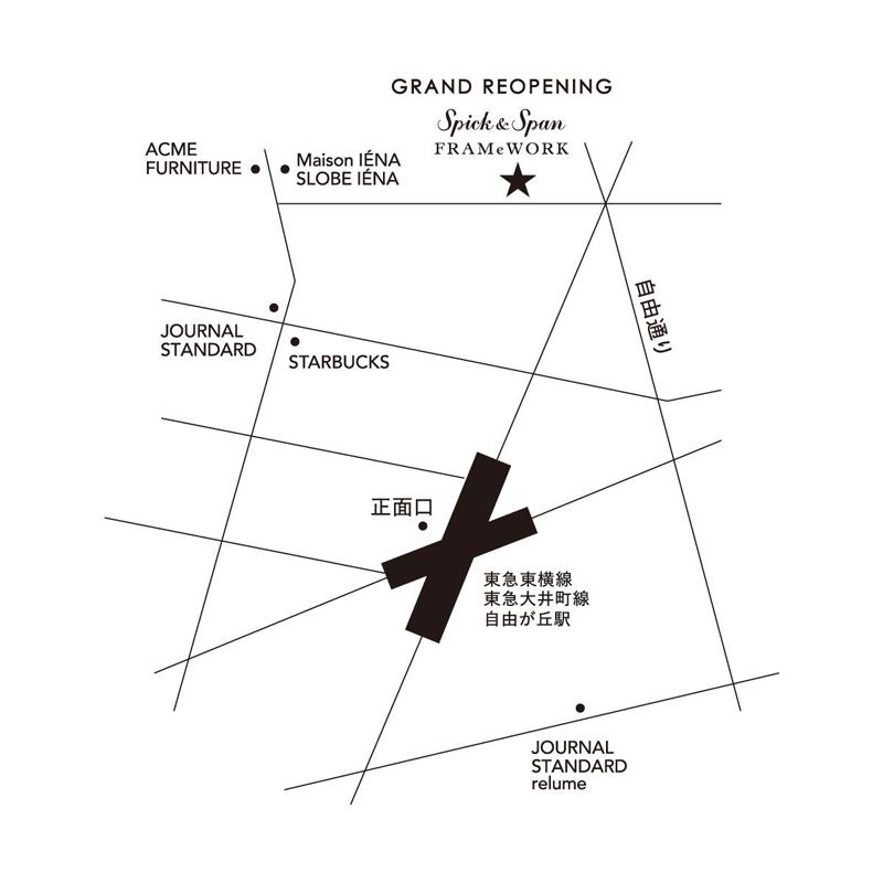 20181214_spick_map.jpg