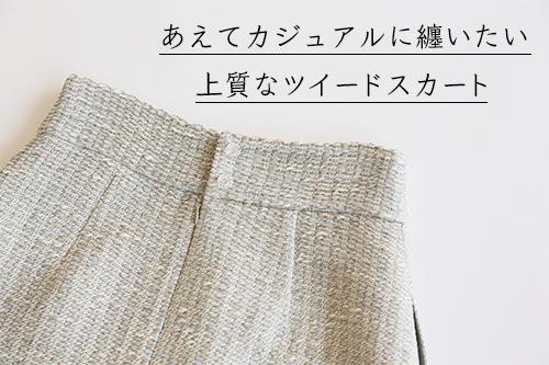 20190220_iena_img03.jpg