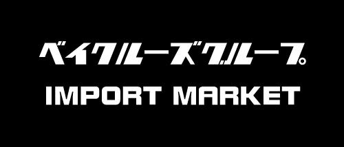 IMPORT-MARKET.jpg