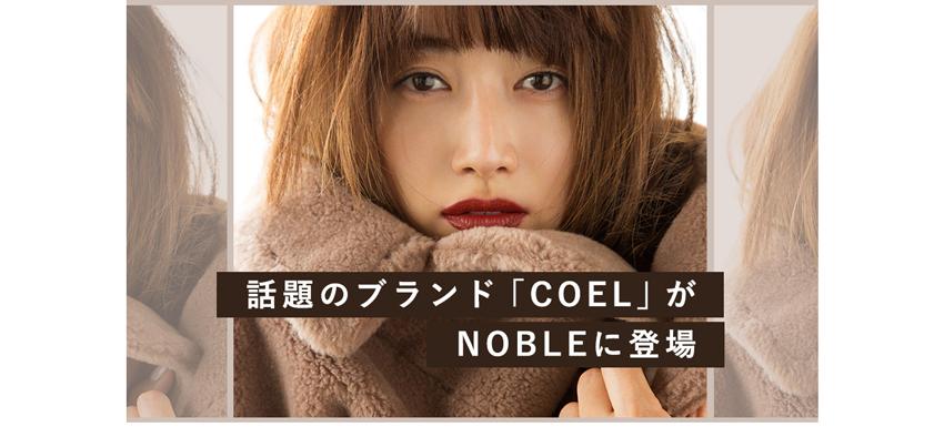 noble1031_01_01_.jpg